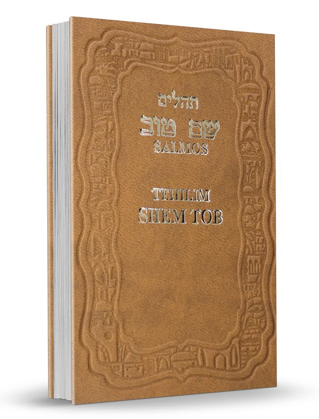 Mini Salmos Shem Tob con Fonética - tapa dura - marrón claro
