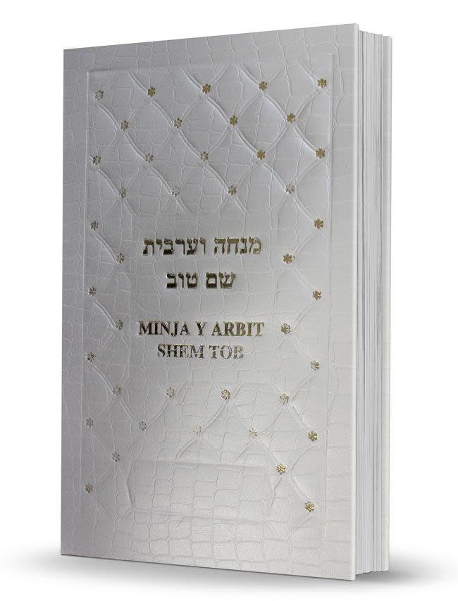 Sidur Minjá y Arbit Shem Tob - Blanco