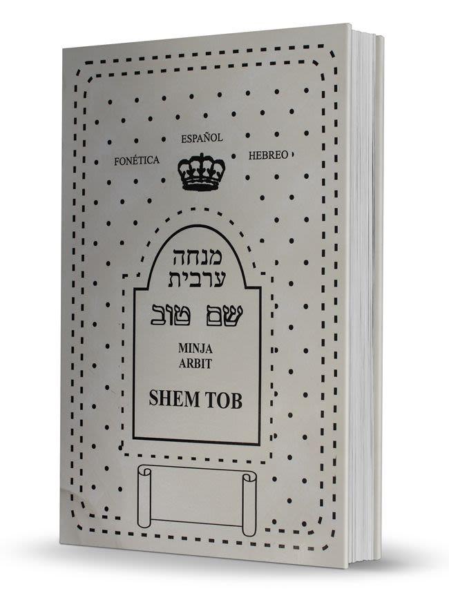 Sidur Minjá y Arbit Shem Tob con fonética