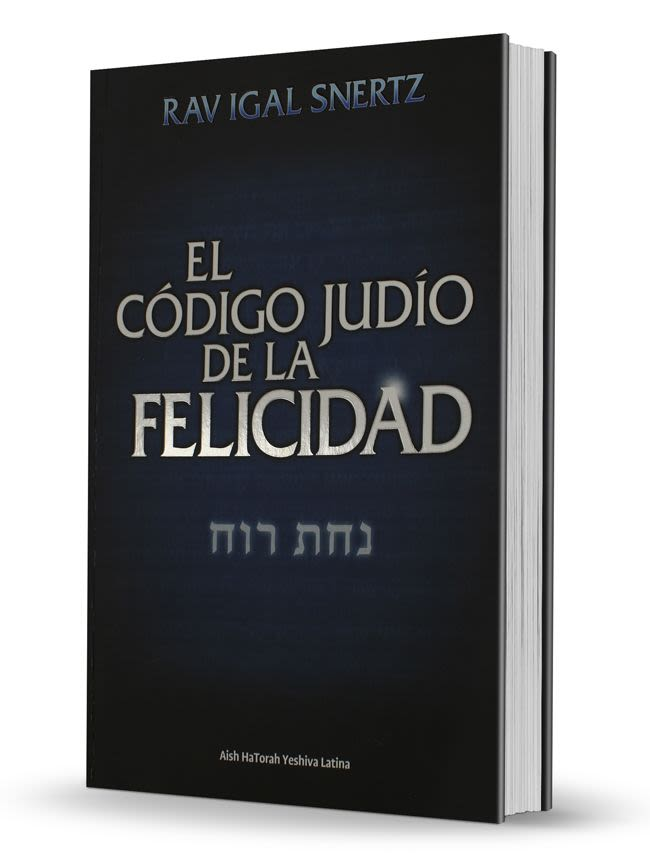 El Código Judío de la Felicidad