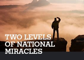 Two Levels of National Miracles