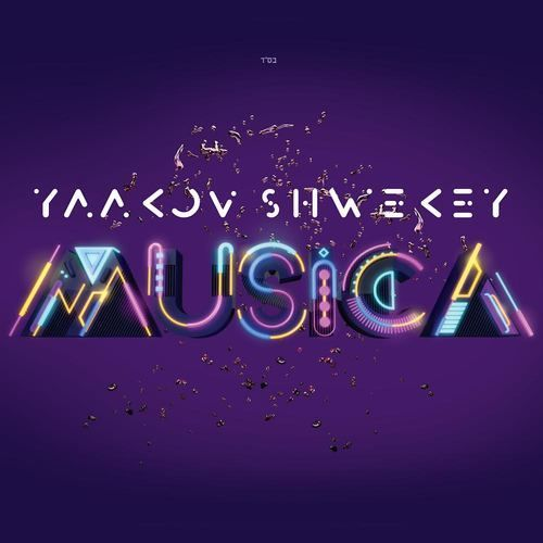 CD Yaakov Schwekey - Musica
