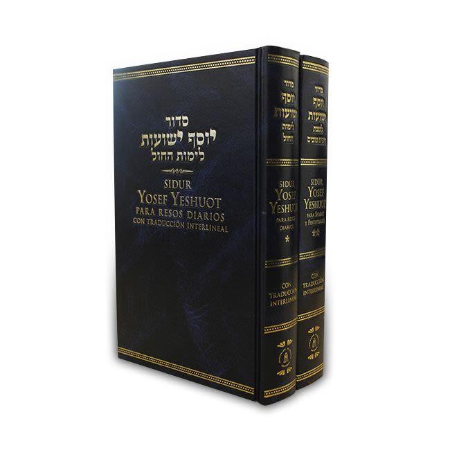 Juego de Sidurim Yosef Yeshuot: Días de Semana, Shabat y Festividades