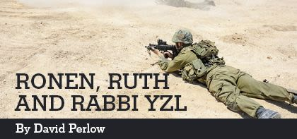 Ronen, Ruth and Rabbi YZL