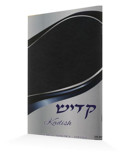 Kadish hebreo/español