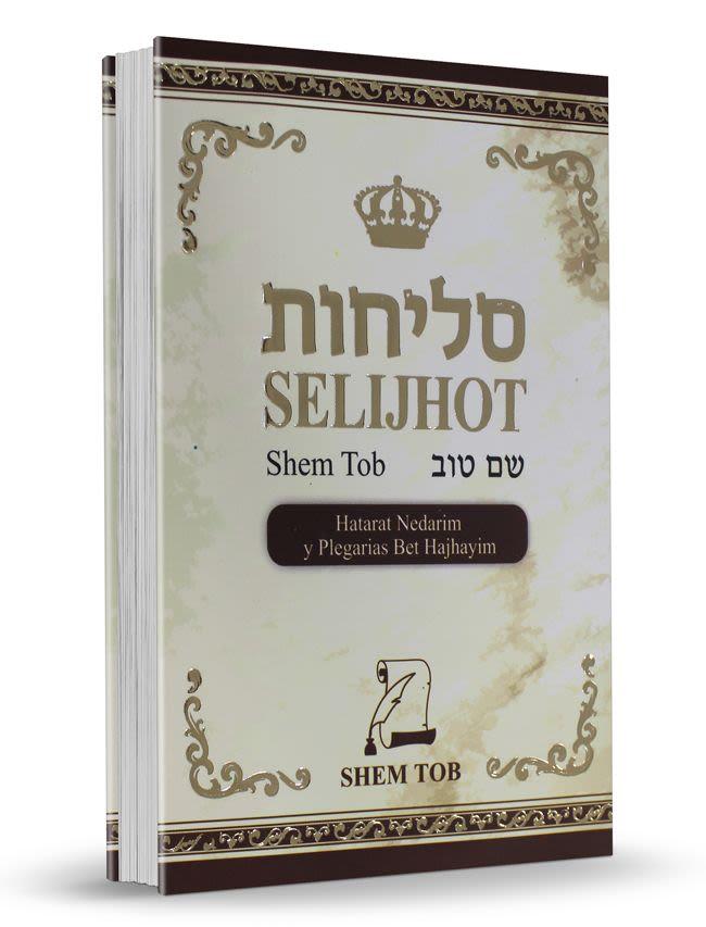 Selijot Shem Tob Hebreo/Español