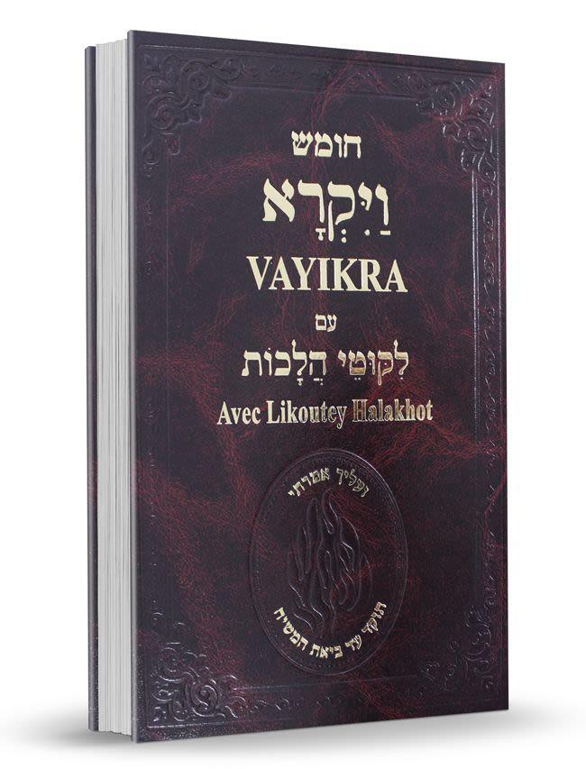 Vayikra avec le Likoutey Halakhot