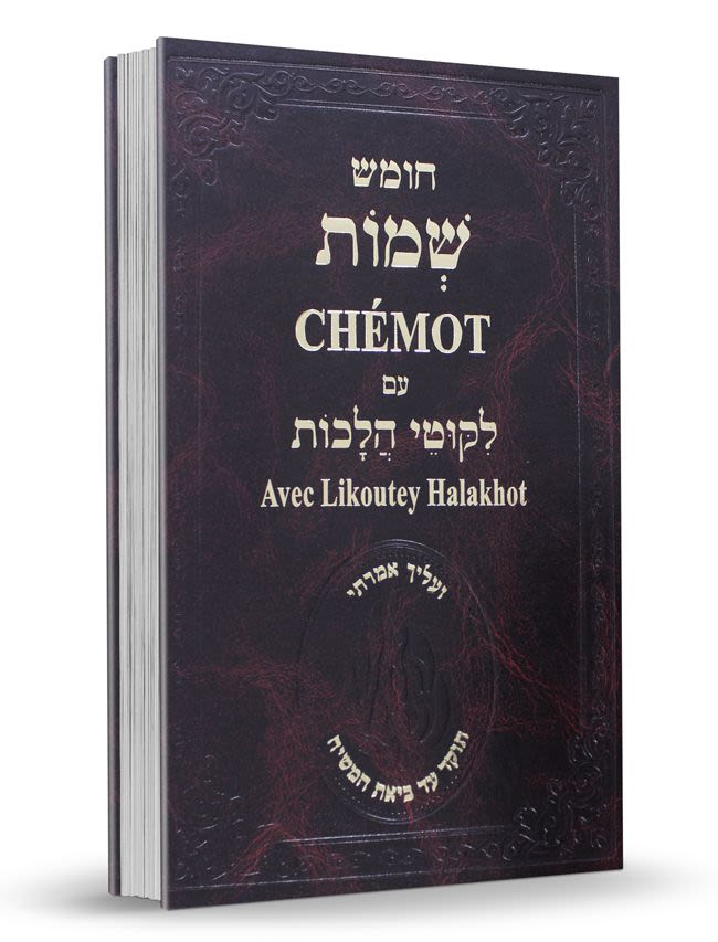 Chemot  avec le Likoutey Halakhot