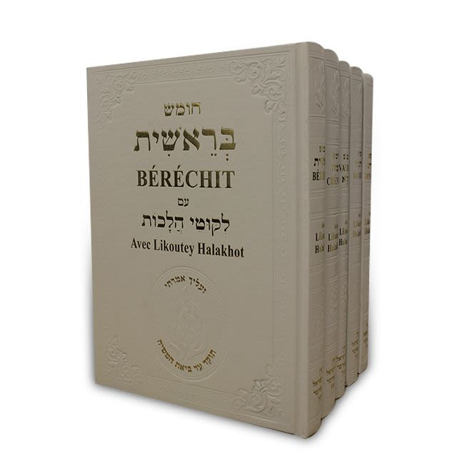 Ensemble des 5 livres  de la Torah avec Likoutey Halakhot.