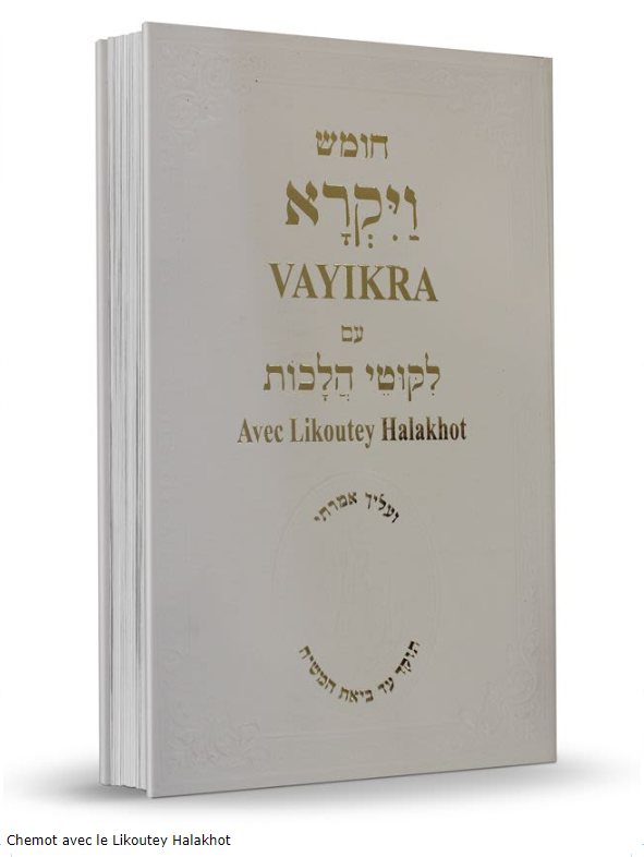 Vaykra avec le Likoutey Halakhot