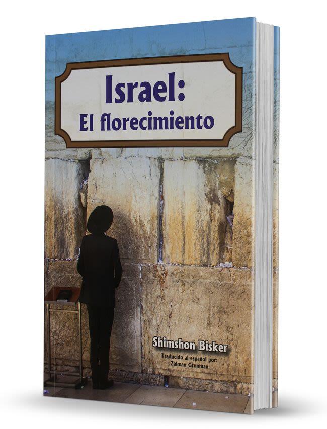 Israel: El florecimiento