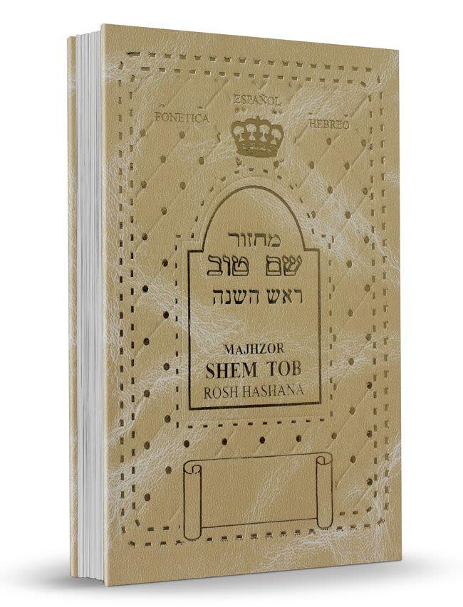 Majzor de Rosh Hashaná Shem Tob