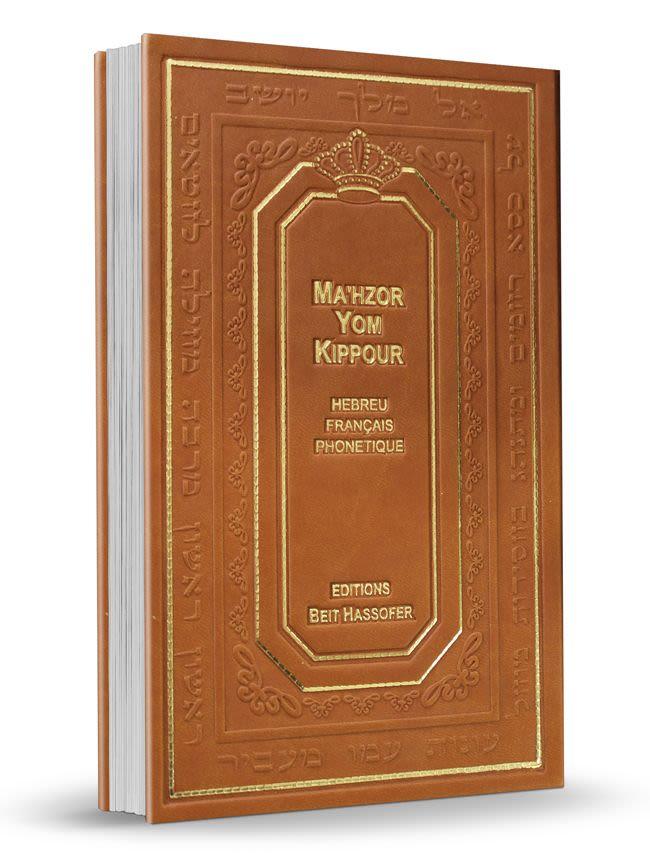 Ma'hzor Yom Kippour