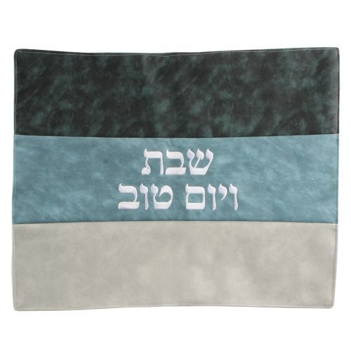 Tricolor Blue Challah Cover