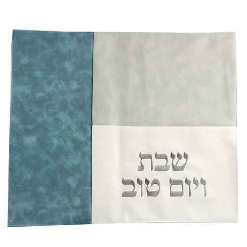 Салфетка для хал из искусственной замши синего и кремового цвета