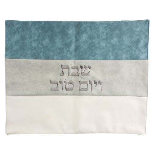 Blue Gray Challah Cover
