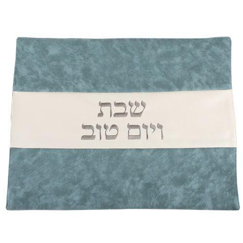 Cubierta de Jalá Símil Cuero Azul y Blanco
