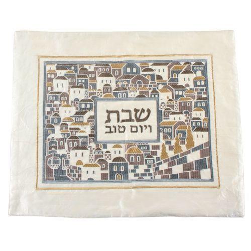 כיסוי חלה בד גווני לבן חום ובז' רקמה ירושלים