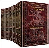 A Daily Dose of Torah