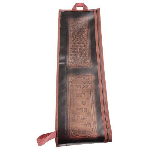 Dekorative Lulav-Tasche aus Leder