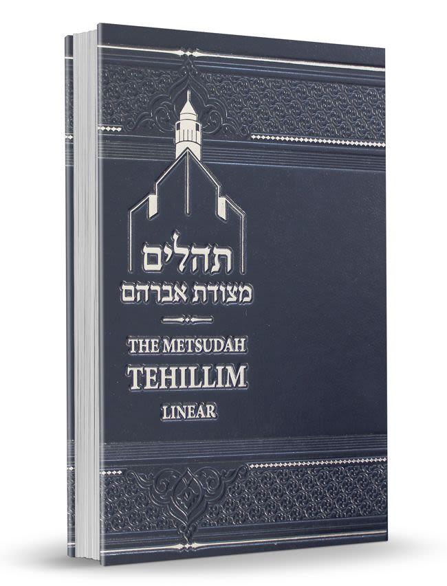 The Metsudah Linear Tehillim