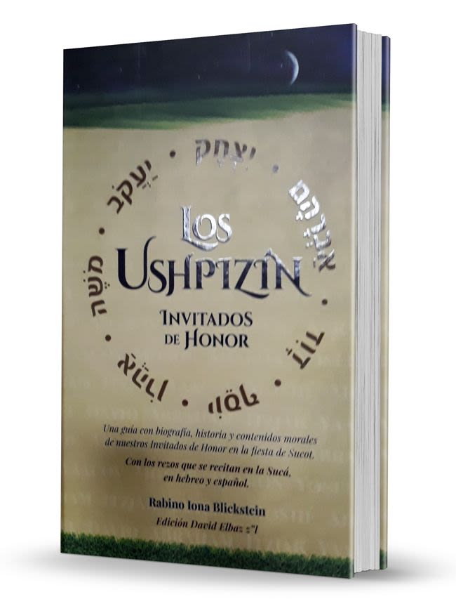 Los Ushpizín - Invitados de Honor