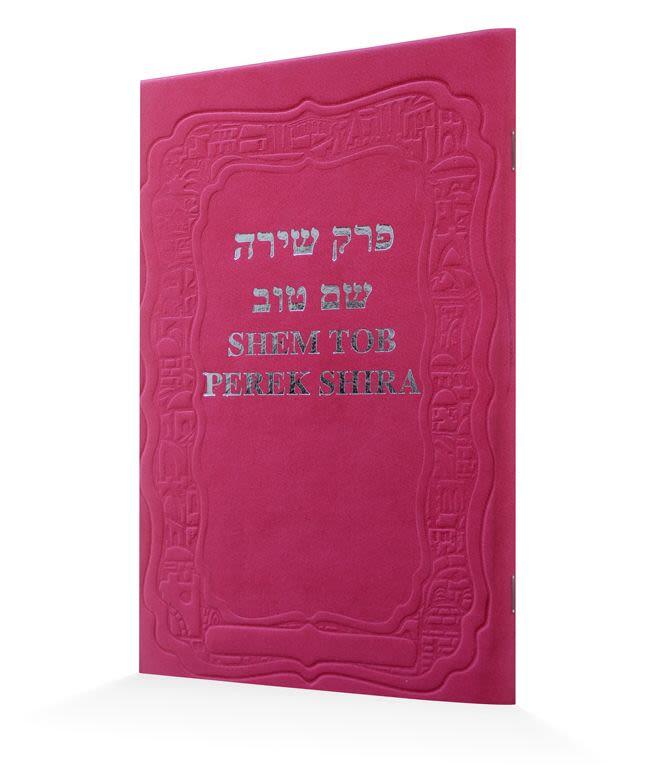 Perek Shirá Shem Tob - Fucsia