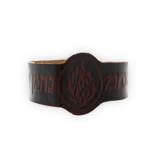 "Dark leather ""HaEsh Sheli"" bracelet"
