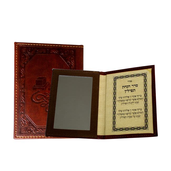 Leather Tefillin Blessing with Mirror