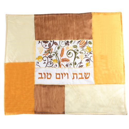 """Honey"" Wheat Plata Cover with Hebrew embroidery"