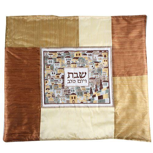 """Schabbat-Platta Decke """"Jerusalem"""" (Braun-Gelb-Creme)"""