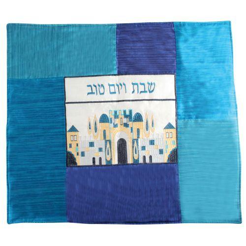"""Cubierta de Plata de Shabat """"Jerusalem Azul Celeste"""""""