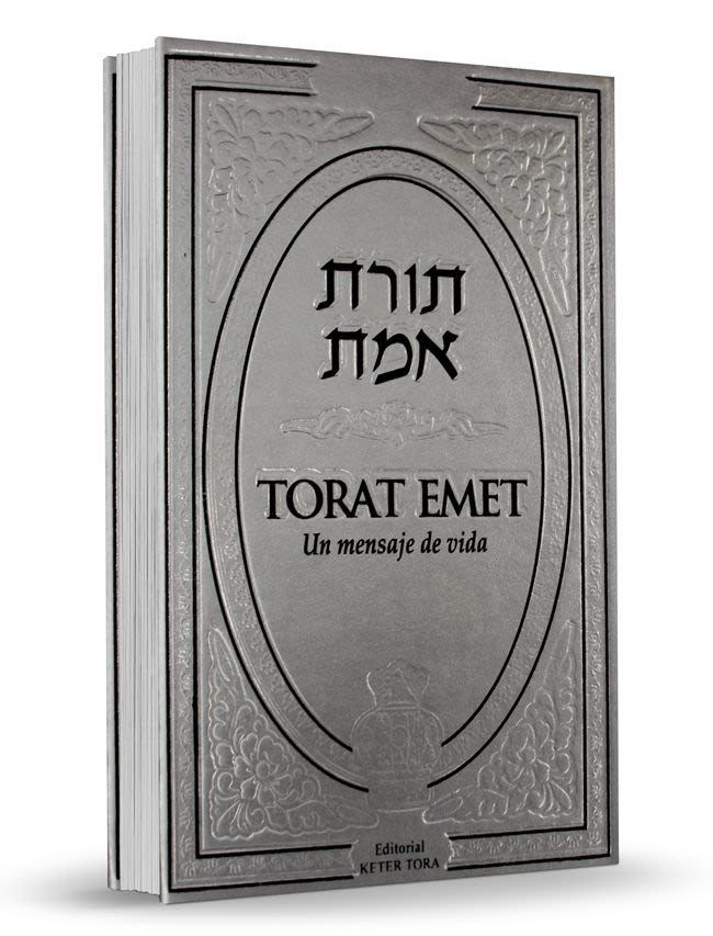 Torat Emet Edición Premium - Plata