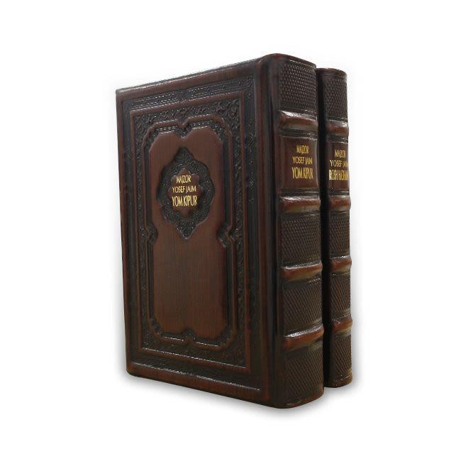 Juego de Majzorim de Rosh Hashana y Yom Kipur  - Edición de Cuero