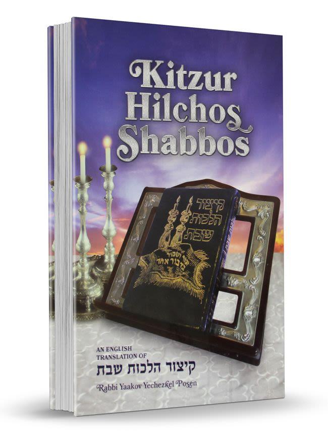Kitzur Hilchos Shabbos