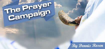 The Prayer Campaign