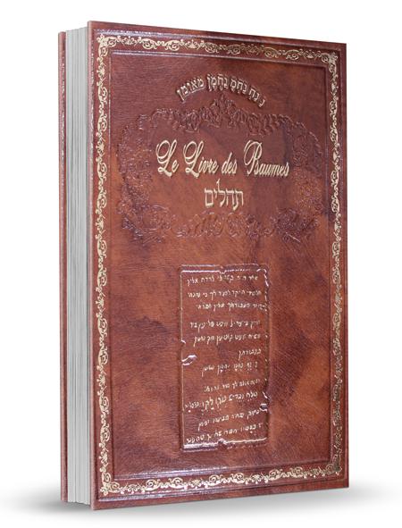 Le Livre des Psaumes - Hébreu-Français