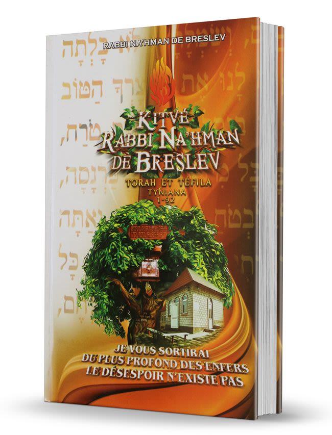 Kitvé Rabbi Nahman de Breslev - 1-92