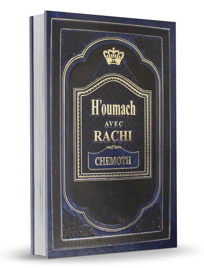 H'oumach avec Rachi - CHEMOTH