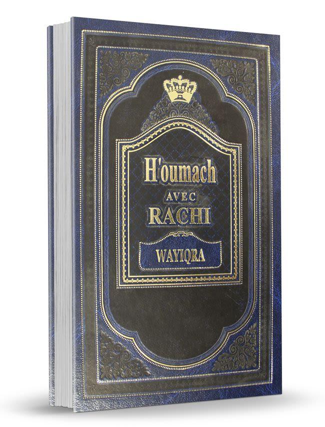 H'oumach avec Rachi - WAYIQRA