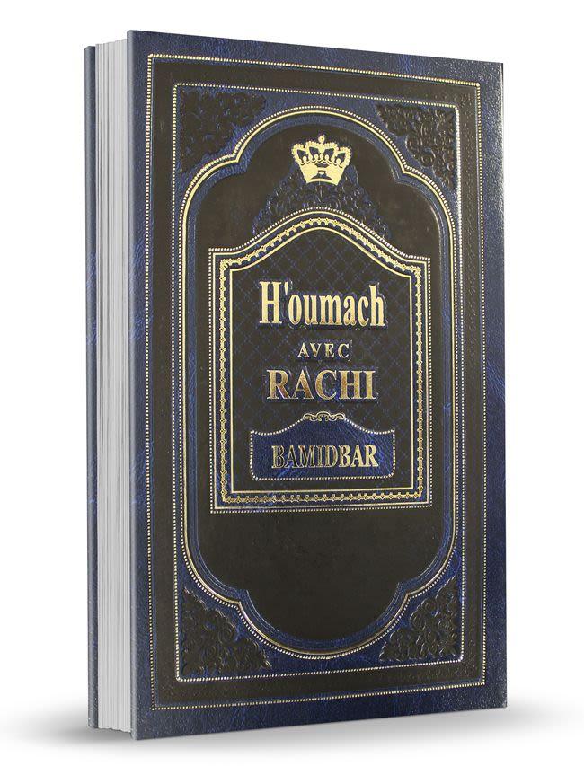 Houmach avec Rachi - BAMIDBAR