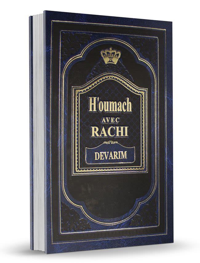 Houmach avec Rachi - DEVARIM