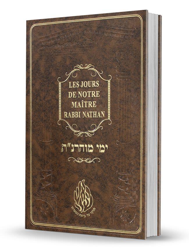 Les jours de notre Maitre Rabbi Nathan