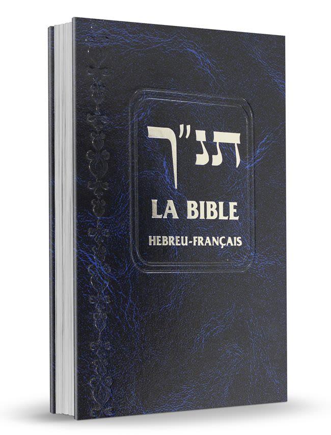 La Bible - Hébreu-Français