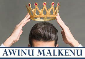 Awinu Malkenu