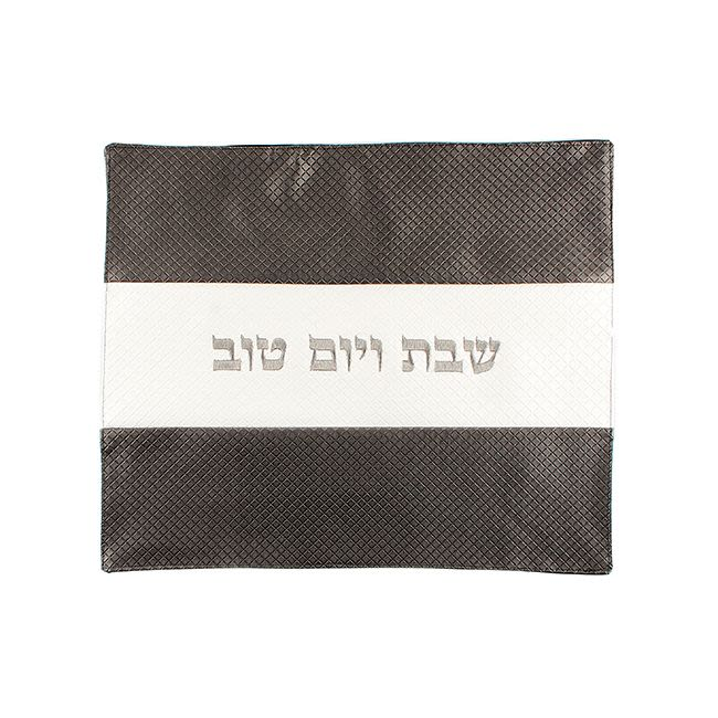 Imitation Leather Challah Cover - gray, brown & white