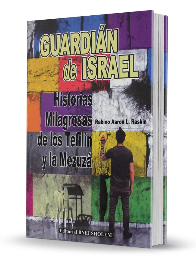 Guardián de Israel
