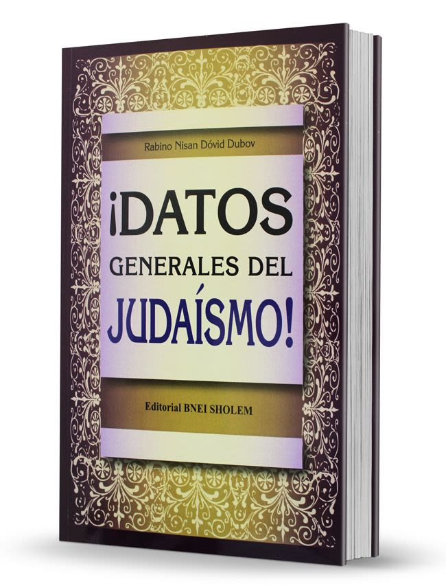 Datos generales sobre el judaísmo