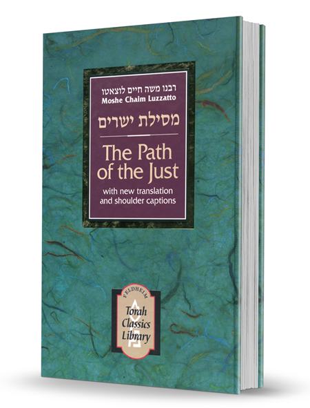 The Path of the Just / Mesillas Yesharim: Pocket Edition