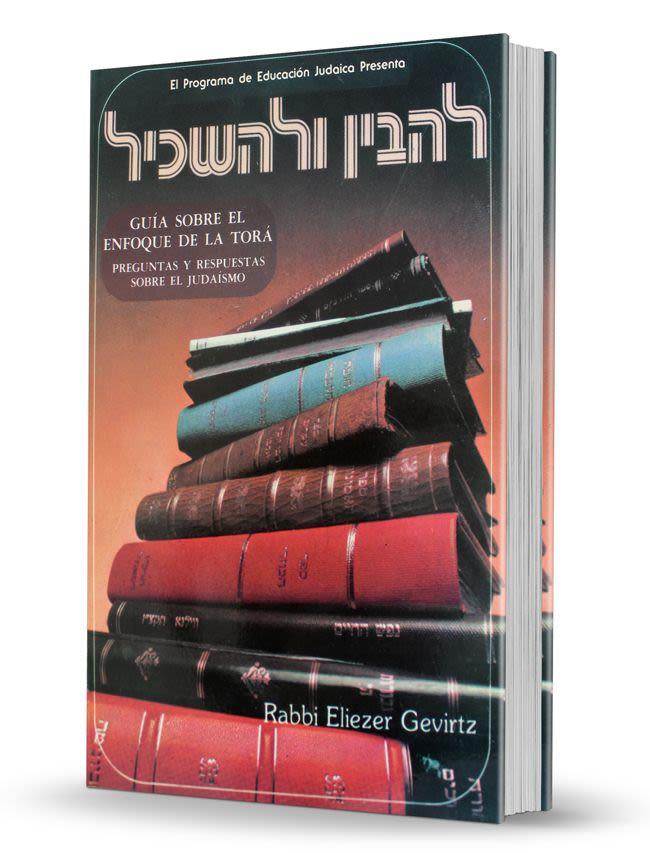 Lehavin Ulehaskil - Guía sobre el enfoque de la Torá